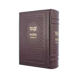 Иудейская религиозная литература