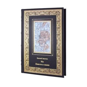 Библиотека мировой литературы (БМЛ) серия совместный проект ТО Алькор и издательства СЗКЭО